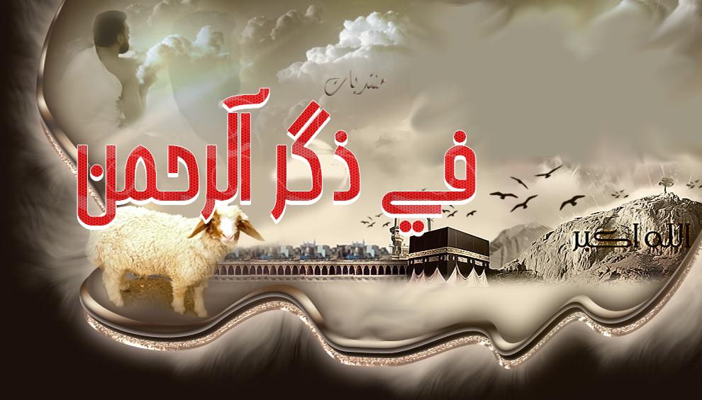www.djemil-hadj.com