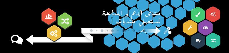التصميم الثاني لنسخة الماسية AwesomeBB وبتقنية css فقط I_logo