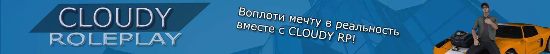 Волково СПБ форум
