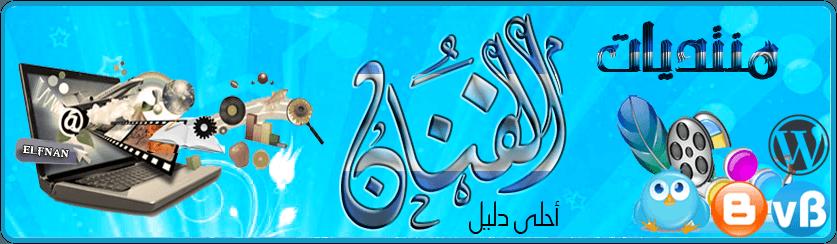 منتدى جامعة تبسة