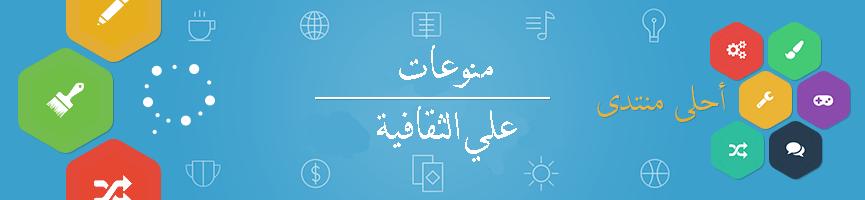 عرض البيانات الشخصية - AsiArtiste I_logo