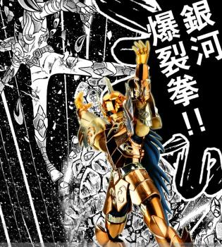 Galerie de Kanon Général du Dragon des Mers - Page 2 OmvIVHuQ_t