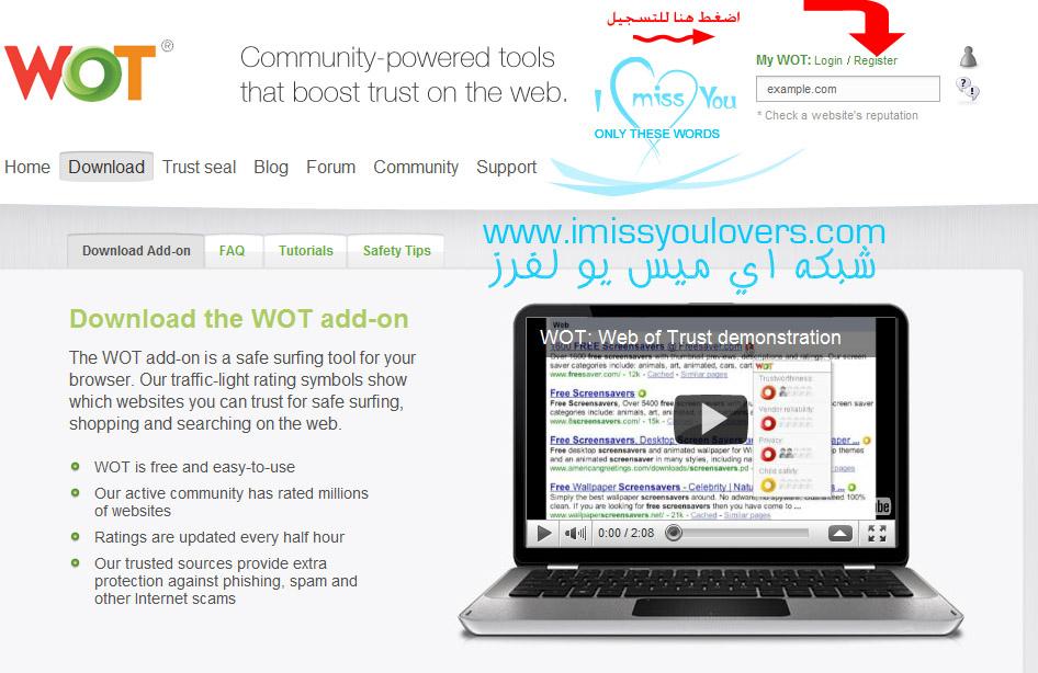 تبادل تقيـيـم خرااافى يفيد جميع مواقعنا ومنتدياتنا 2013 Wot_110