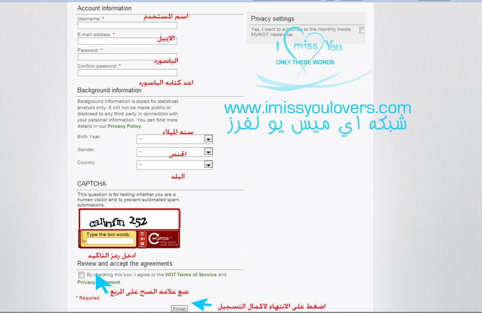 تبادل تقيـيـم خرااافى يفيد جميع مواقعنا ومنتدياتنا 2013 Wot_210