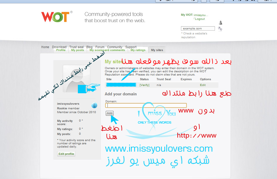 تبادل تقيـيـم خرااافى يفيد جميع مواقعنا ومنتدياتنا 2013 Wot_410