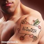 A_L_O_O_S_H