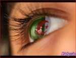 آمال الجزائرية