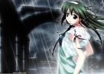 دفئ المطر