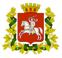 Biéloslavie