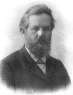 Петр Петрович