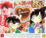 love_natsume