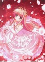 أميرة الخيال