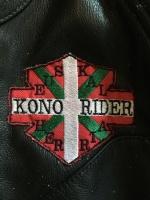 euskaldun rider