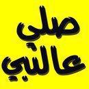 محمد تيسير