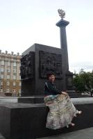 Валентина Валерьевна