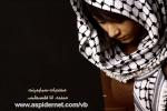 منتدى فلسطين 422-2
