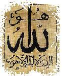 عبدالرحمن الأحمد