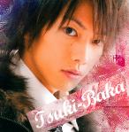 Tsuki-Baka