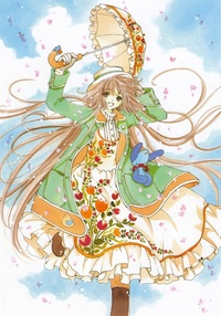 Tefa-Sakura