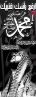 محمد النايلي