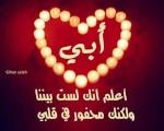 عاشقه لنور الله