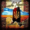 Hi Fi форум DIY аудио форум Аудиопортал Украина - ЦАП 435-24