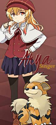 Arya Singer