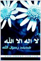 منتدى عـــالــــم الصــــور 29-61