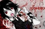 Joshiro
