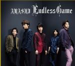 arashi_kis
