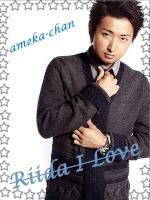 ameka-chan