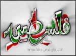 ابوزيد