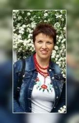 Елена - Алена
