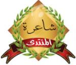 منى الإسلام