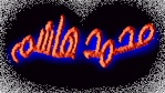 شخصيات من ابي جبيهه 36-69