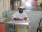 عبده محمد أحمد المسلمابى