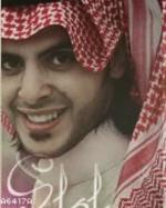 أبو سعود