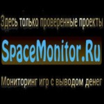 SpaceMonitor.ru