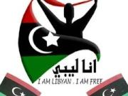 منتديات شباب ليبيا الحرة 7-9