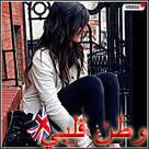 بــوح   المـشــآعـر  13-47