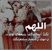 الأناشيد والمرئيآت الأسلامية</span 643-36