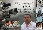 Sadir Abdo