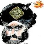 IslamVeryHates