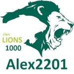 allex2201