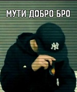 -SerJ-