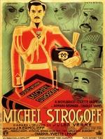Michou Strogoff