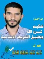 محمد الطيري