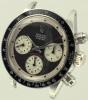 vintagewatchestyle 1101110