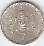 manu050