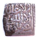 al-Mutrayil